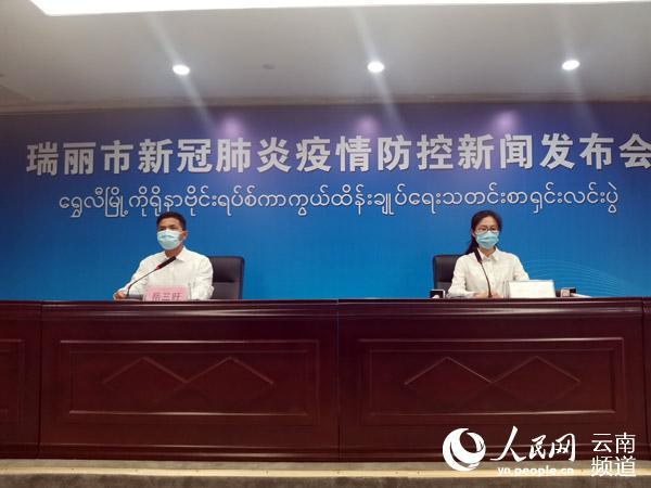 云南瑞丽完成第二轮全员核酸检测