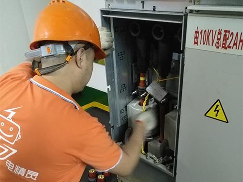 西城国际电气设备改造施工