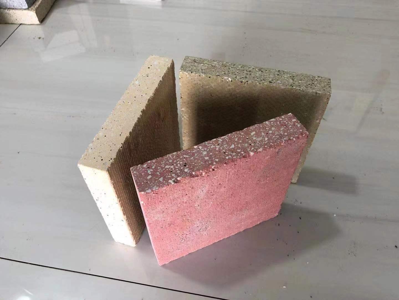 第三代通体仿花岗岩