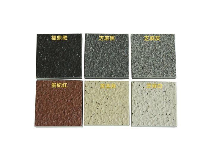 仿石pc砖与石材的区别