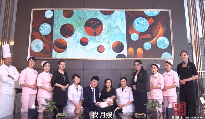 宁夏尊享珍月母婴健康产业有限责任公司宣传片
