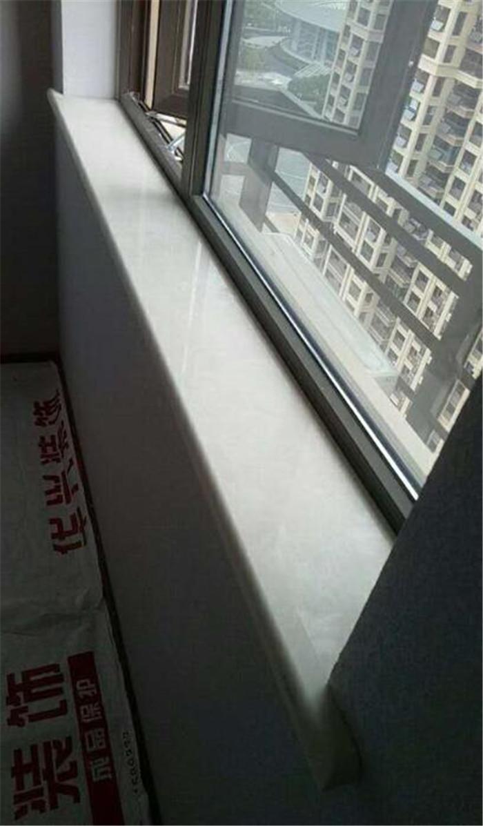 窗台大理石