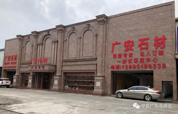 广安石材——专注生产加工石材20余年