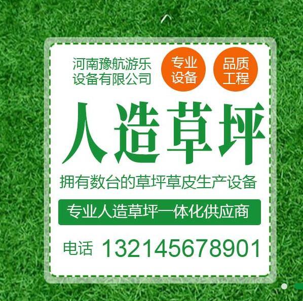 你知道人工草坪都有哪些用途以及特性吗?本文为你详细讲解这6种用途和相关信息!