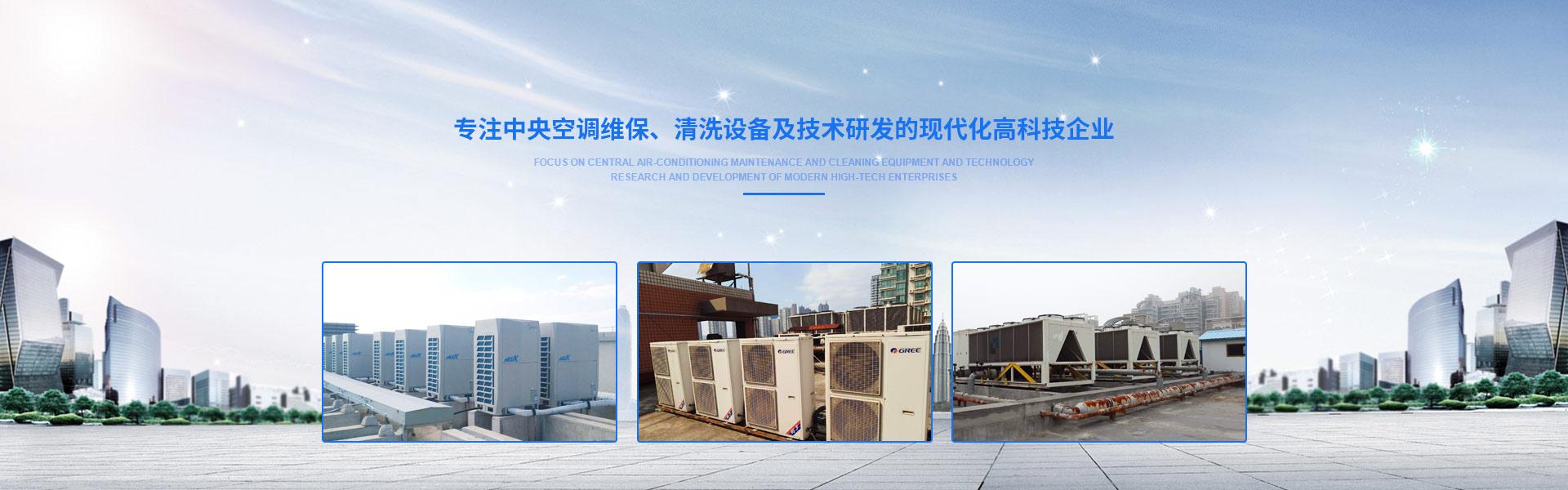 苏州回收冷冻机