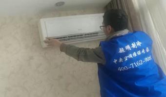 苏州中央空调安装及维保成功案例
