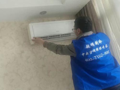 苏州中央空调维保厂家