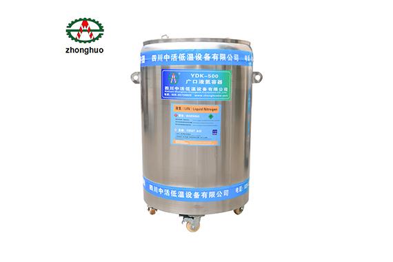 自增压液氮容器_厂家认准四川中活低温设备有限公司