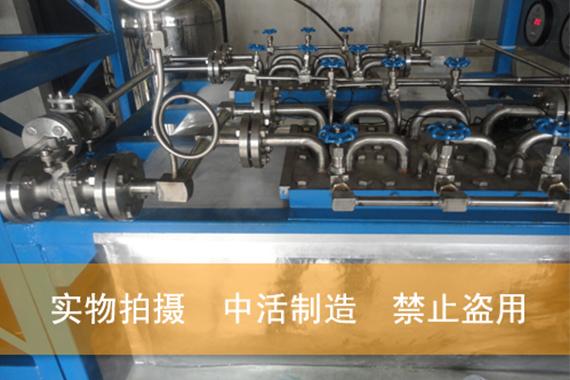 四川中活高纯气体深冷提纯设备