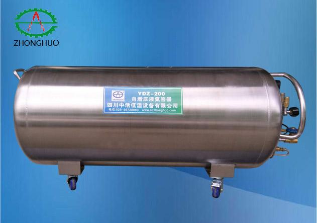 四川液氮罐