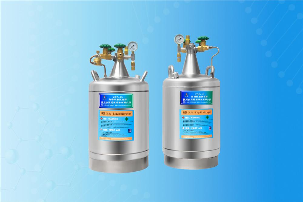 液氮罐泄漏处理方法?