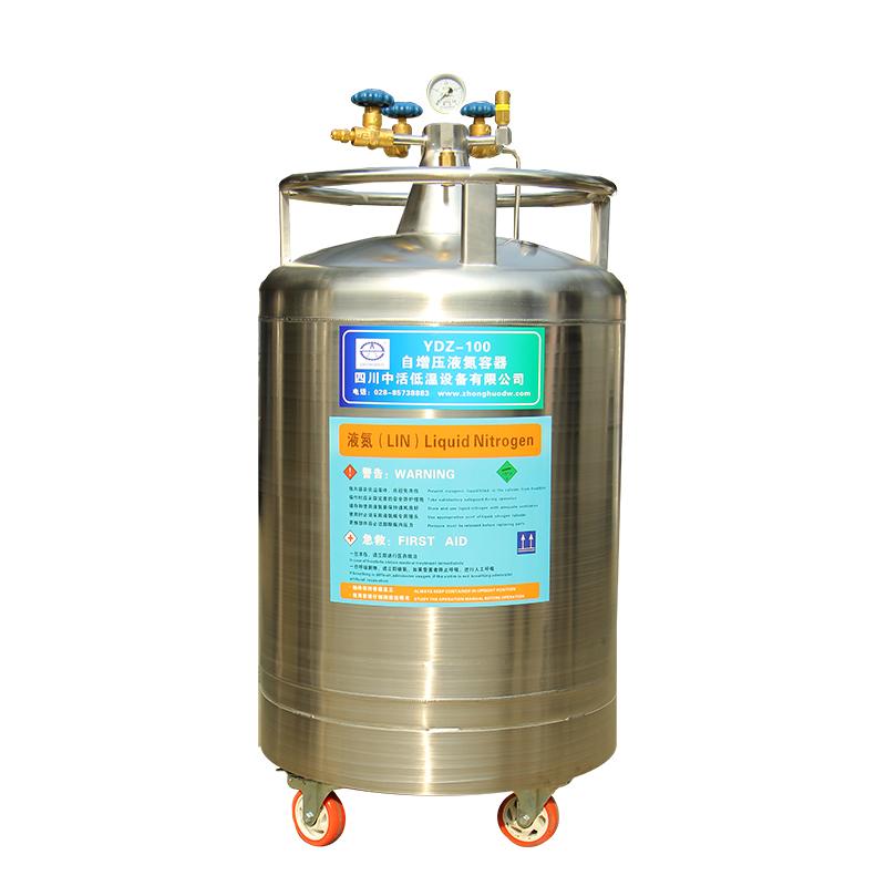 大连液氮罐50升杜瓦瓶100升自增压液氮罐厂家大连直销液氮罐