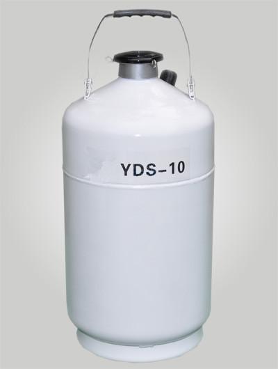 吉林畜牧用液氮罐30升储存冻精50升液氮罐