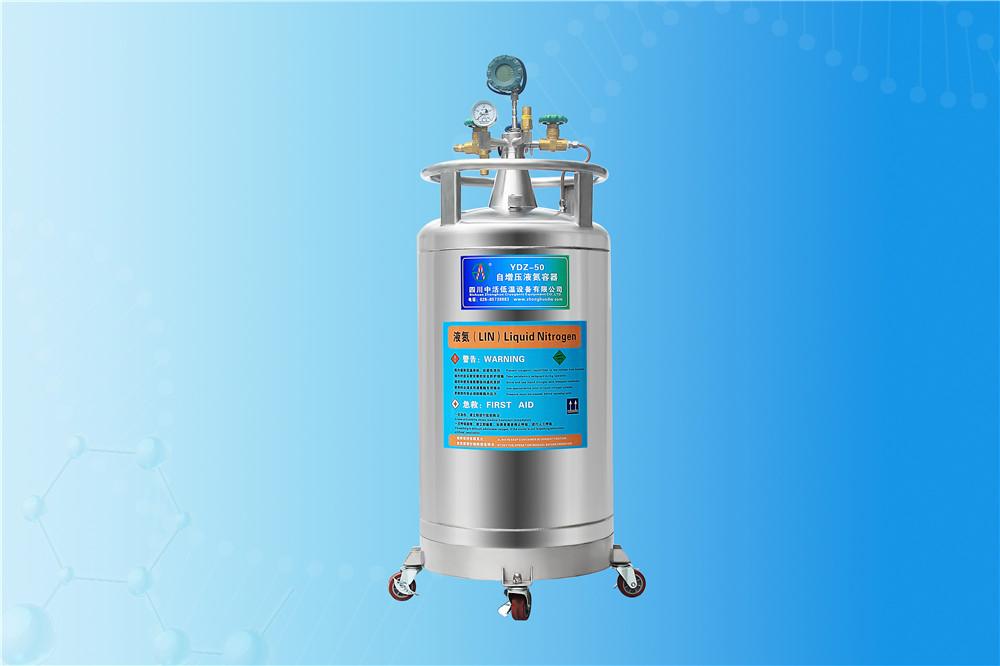重庆液氮罐厂家分享:液氮罐运输的过程中的注意事项
