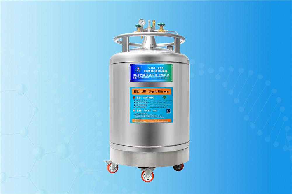 自增压液氮罐YDZ-200自增压液氮罐200升