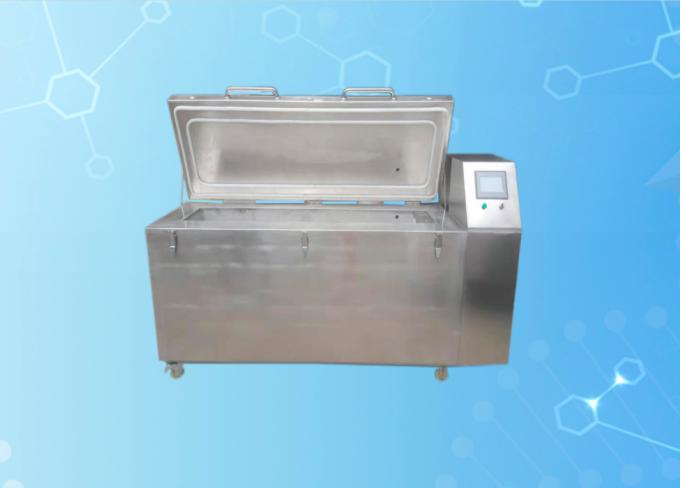 四川中活低温液氮深冷处理机