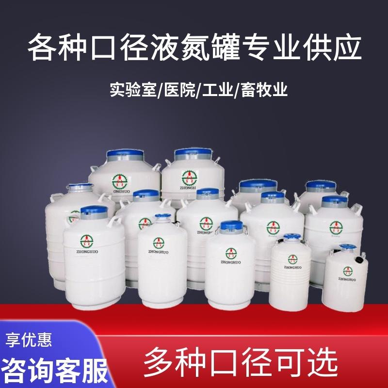 如何判断液氮罐中液氮剩余的容量?