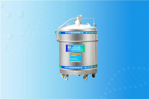 自增压液氮罐  YDZ-1000