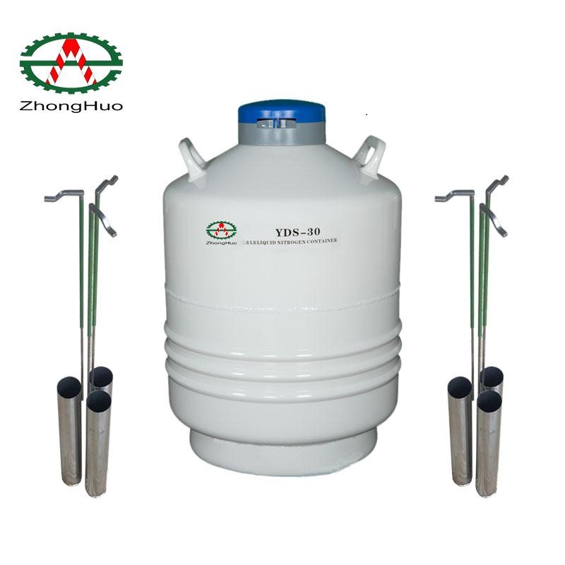 液氮罐液位温度传感器YDS-30升液氮罐液位温度监控仪