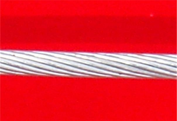 西安钢绞线