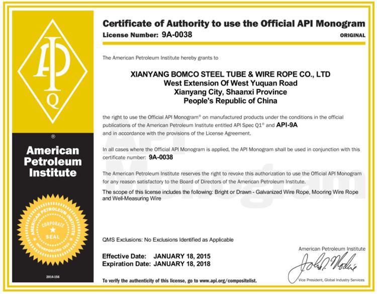 钢丝绳APL-9A