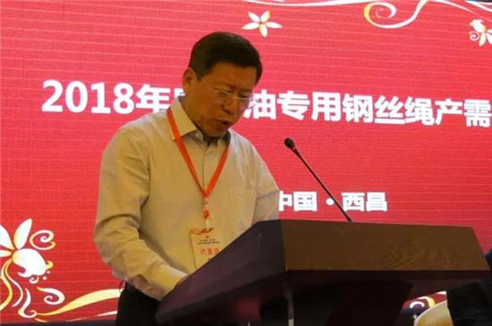 曹辉代表用户发言