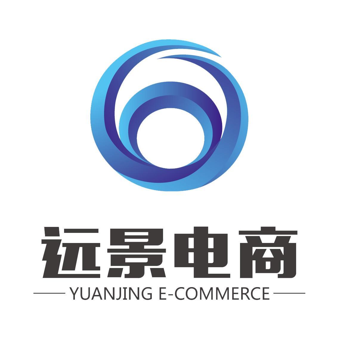 万博maxbetx官网app下载万博app官方网电子商务公司更换新LOGO啦