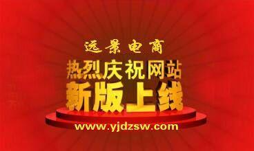 呼市网络公司:万博app官方网新版官网已正式上网运行