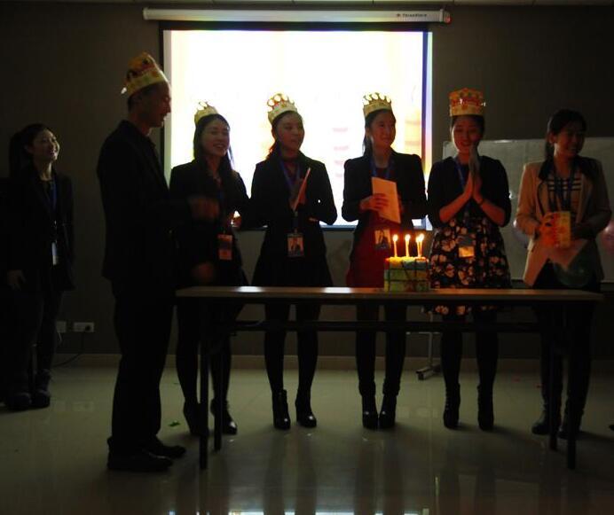 2015年1月内蒙古电商公司远景家人生日会