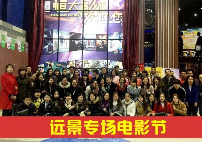 万博maxbetx官网app下载万博app官方网电子商务专场电影节