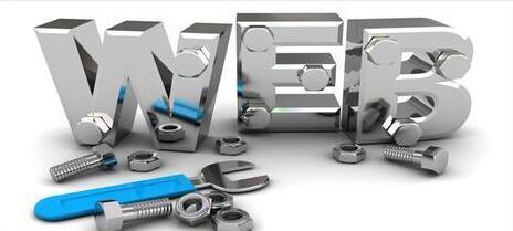 静态网页与动态网页的区别是什么?