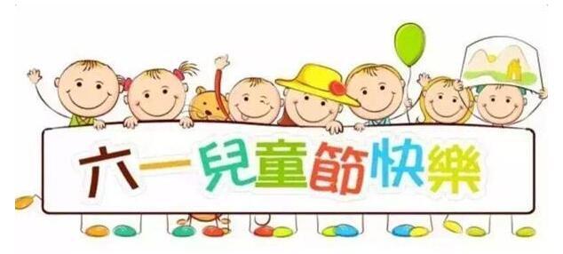 """六一儿童节~ """"万博app官方网万博体育pc""""带你扒一扒互联网大佬们的童年"""