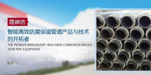内蒙古网站运营-热烈祝贺内蒙古晟德信热电设备有限公司官网上线