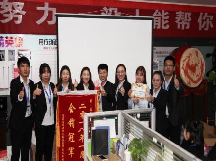 内蒙古网站建设公司远景电商