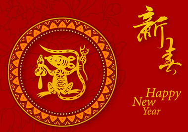 远景电商提前祝大家2020年新年快乐!