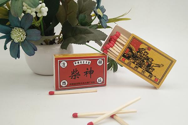 香薰专用火柴