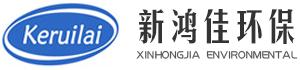 河南新鸿佳环保科技有限公司