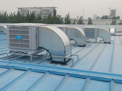 新乡科隆电器有限公司车间降温工程