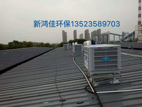 冷风机安装公司