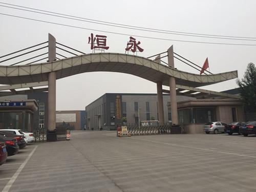 邯郸恒永防护用品公司车间降温工程