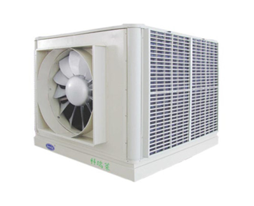 科瑞莱冷风机KS36