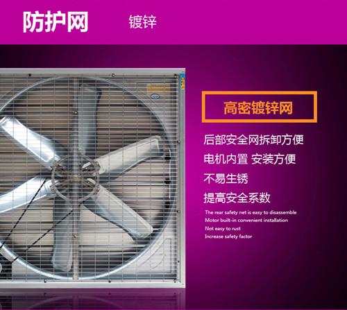 河南负压风机安装公司