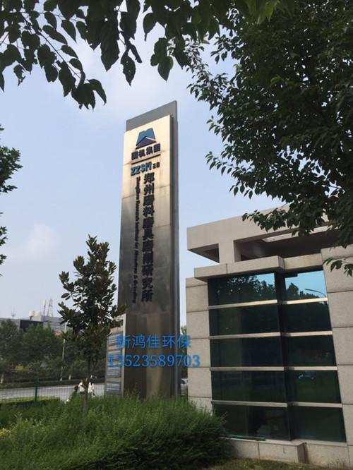 郑州三磨超硬材料公司车间降温通风工程