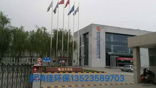 河北亚大汽车塑料制品公司车间降温通风工程-河南负压风机