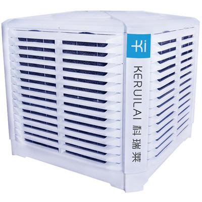 工业空调厂家