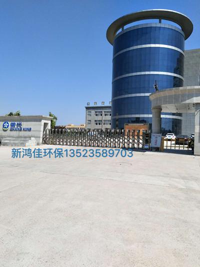 河南常兴磨具设备制造公司--冷风机 负压风机