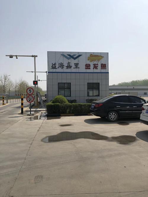 益海嘉里(金龙鱼)食品车间降温工程