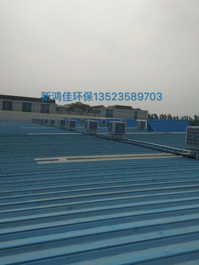 北京双杰电气股份公司--冷风机 负压风机