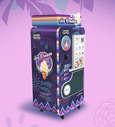 河南冰淇淋自动售卖机定制型