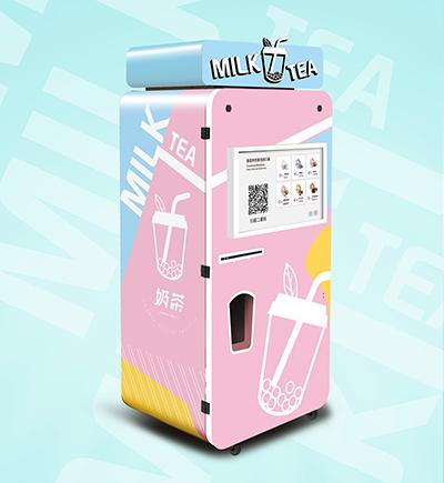 河南奶茶自动售卖机价格